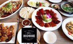 โปรโมชั่นโต๊ะจีน 1,500 บาท มีเป็ดปักกิ่งรวมน้ำรีฟิล 5 คนที่ The House by Hong Kong House @ ตลาดน้อย