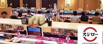 ชิมซูชิสายพานชื่อดังของญีปุ่น เริ่มต้น 100 เยนที่ Sushiro Karasuyama @ Tokyo