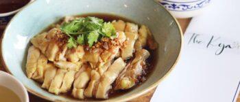 ชิมข้าวมันไก่ระดับ Masterchef Thailand ราคา 85 บาท จำกัด 65 ที่เฉพาะวันเสาร์ The Kya Gastronomy @ สาธุประดิษฐ์ 34