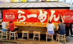 ทานราเมงในบรรยากาศร้านราเมงญี่ปุ่นริมถนนที่ Ebisu Ramen @ เพชรเกษม 33/3