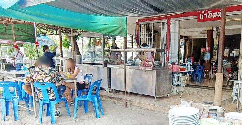 ร้านดังของชะอำ อร่อยแบบไม่ต้องปรุงที่ นำจิตต์ ก๋วยเตี๋ยวหมูหน่อไม้ฝรั่ง @ เพชรบุรี