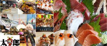 ร้านอาหารญี่ปุ่นคุณภาพรสชาติดีท่ามกลางป่าเขาที่ Taro ปากช่อง @ นครราชสีมา