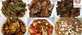 เข้มข้นจัดจ้านกับอาหารสไตล์เสฉวนและเซี่ยงไฮ้ที่ หล่อเหลา @ ทองหล่อ 11